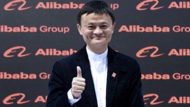 Photo of Компания Alibaba Group