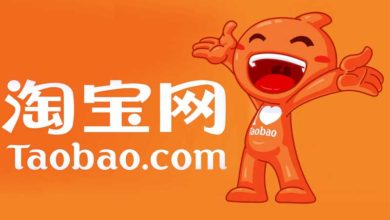 Photo of Компания Taobao