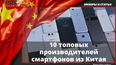 10 производителей смартфонов