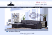5 производителей мебели