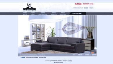 Photo of 5 лучших производителей недорогой мебели в Китае