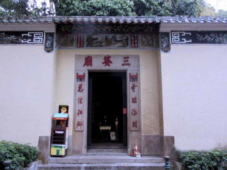 Храм Сам-Мо