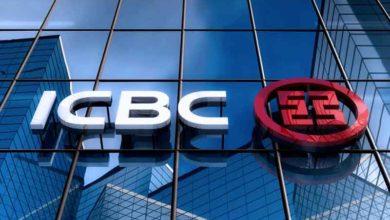 Photo of Обзор банков Китая
