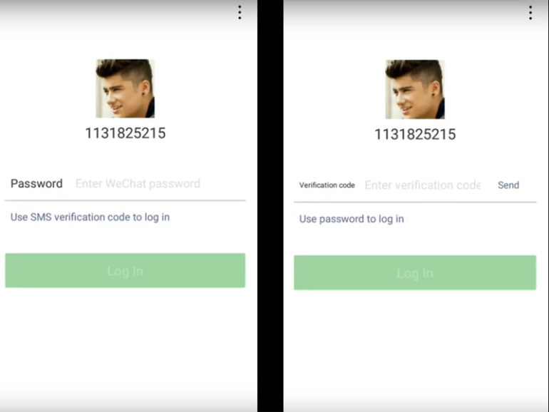 Восстановление пароля WeChat