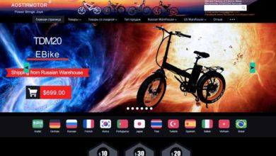 Photo of Aostirmotor — производитель электрических горных велосипедов