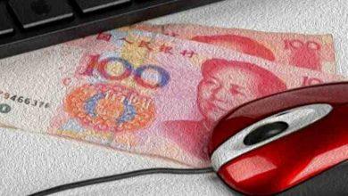 Итоги электронной торговли в Шанхае в первом квартале