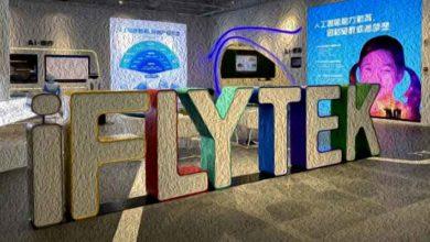 Photo of Китайская компания iFlytek сообщила о прибыли на 51% в 2019 году