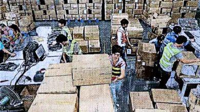 Photo of Китайские интернет-гиганты расширяют поставки