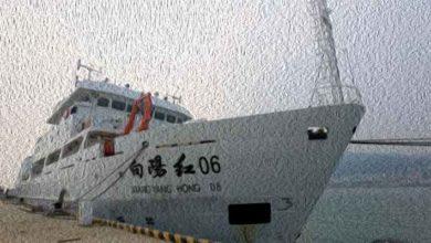 Photo of Исследовательский корабль Китая отправляется в экспедицию