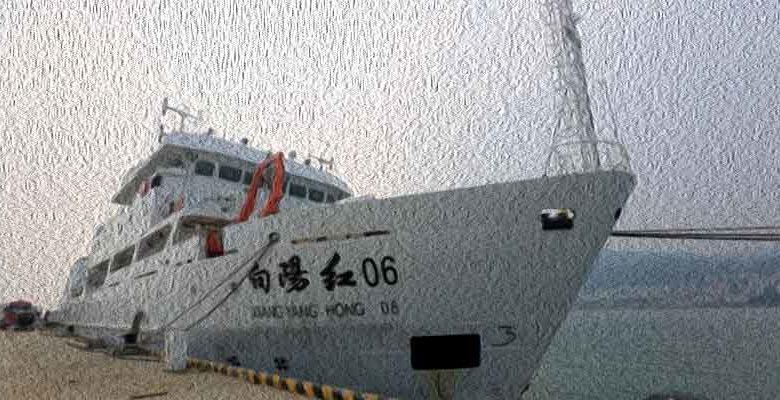 Китайский исследовательский корабль начинает экспедицию в западную часть Тихого океана