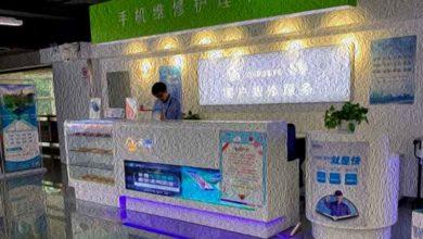 Photo of Отчет о прибыли операторов мобильной связи в Китае