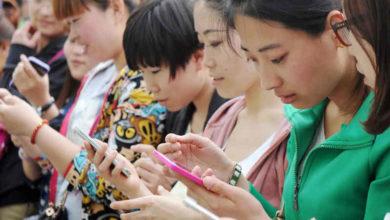 Photo of На фоне пандемии растет спрос на мобильные приложения в Китае и Мире
