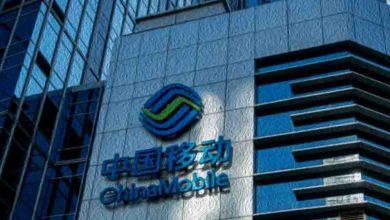 Photo of Прибыль China Mobile снизилась на 0,8% в I квартале