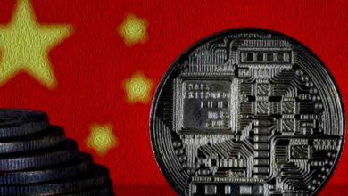 Photo of Приложение для тестирования цифровой валюты Китая