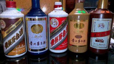 Photo of Производители байцзю в Китае