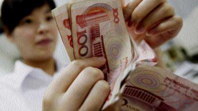 Photo of Расходы по займам в Китае достигли рекордно низкого уровня