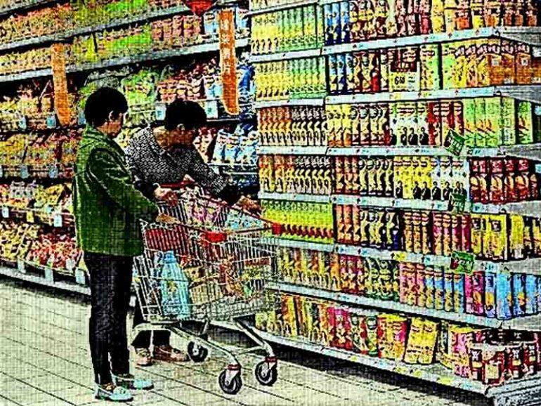 Снижение цен на продукты питания