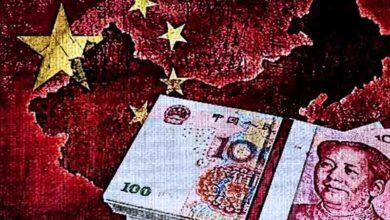 Photo of Состояние экономики Китая во втором квартале