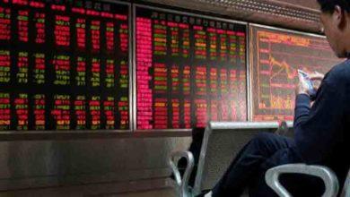 Photo of Акции Китая растут, поскольку инвесторы ждут новых стимулов