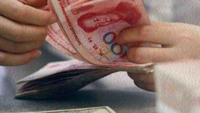 Photo of Иностранные инвесторы наращивают вложения облигации