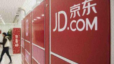 Photo of JD сообщает о большом росте доходов