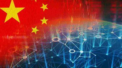 Photo of Как блокчейн стимулирует китайскую экономику