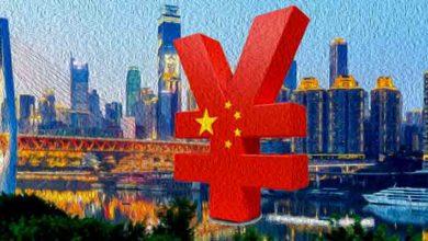 Photo of Криптовалюта Китая уже близко