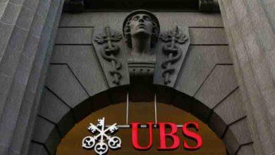 Photo of Запуск нового цифрового банка компанией UBS