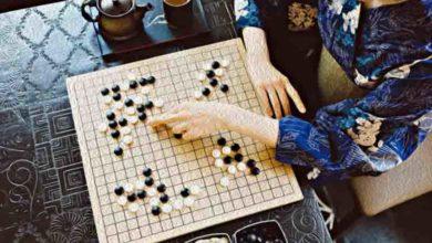 Photo of Настольные игры в Китае