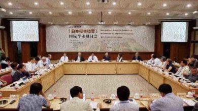 Photo of Научно-техническая конференция откроется в Гуанчжоу
