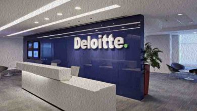 Photo of Новое предприятие Deloitte
