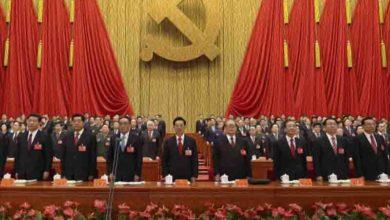 Photo of Новый экономический план компартии Китая