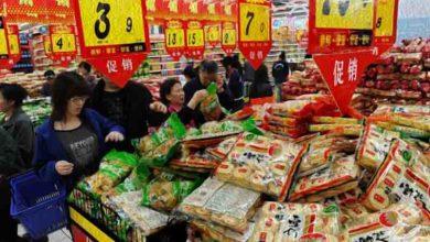 Photo of Сфера потребления в Китае восстанавливается