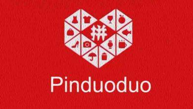 Photo of У Pinduoduo высокая цена акций