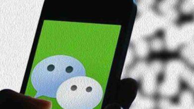 Photo of Участие WeChat в создании рабочих мест
