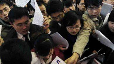 Photo of Высокий уровень безработицы в Китае