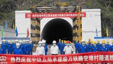 Photo of Завершено бурение тоннеля от северного Лаоса до Китая