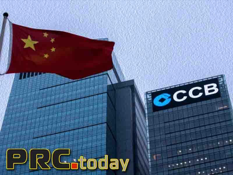 """Банки Китая: """"Большая четверка"""""""