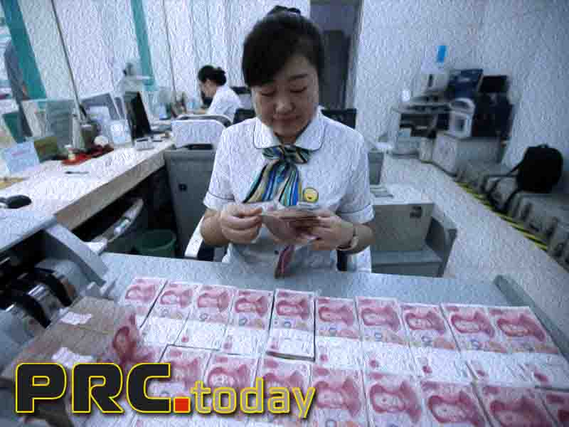 услуги банков Китая