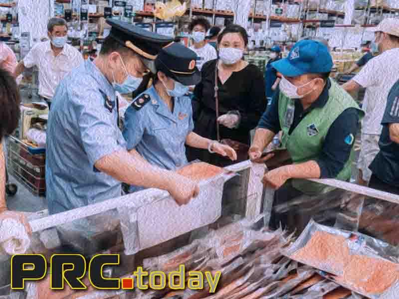 Беспошлинный рынок Китая