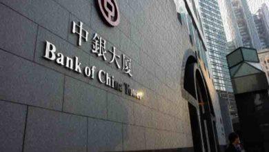Photo of Центральный банк Китая усилит финансовую поддержку предприятий