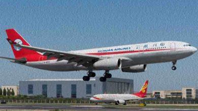 Photo of Грузовые сети авиакомпании Sichuan Airlines в Китае