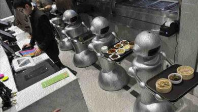 Photo of Интеллектуальный Китайский ресторан