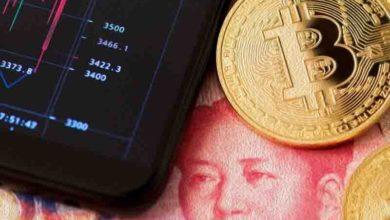 Photo of Китай движется вперед с национальной цифровой валютой