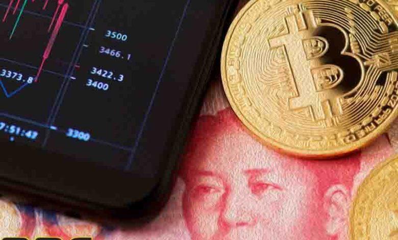 национальной цифровой валютой