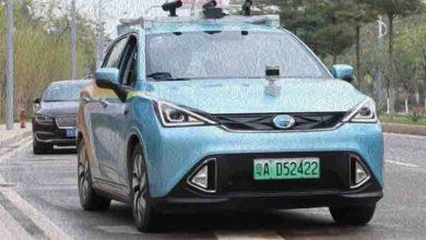 Photo of Китайская служба такси автономного вождения WeRide