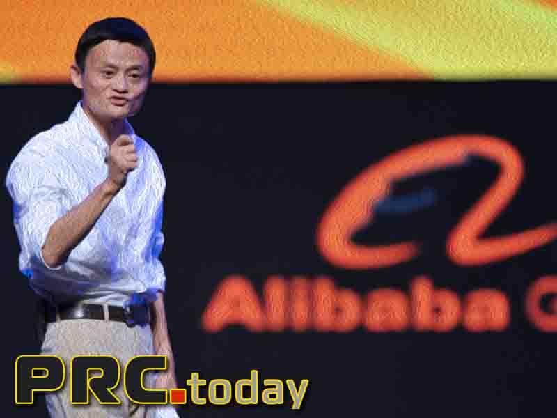 Китайские технологические гиганты: Alibaba