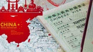 Photo of Получение рабочей визы в Китае