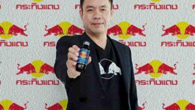 Photo of TCP Group инвестирует более 1 млрд юаней в Китайский рынок