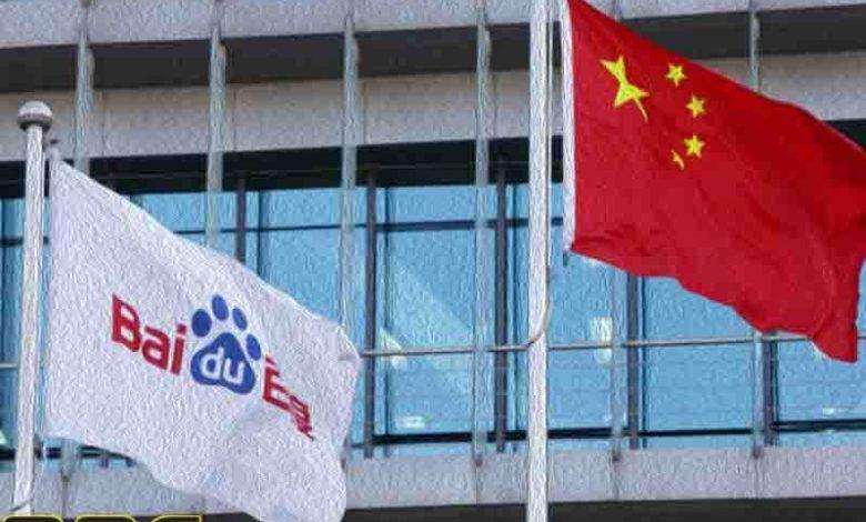 Baidu запустил службу